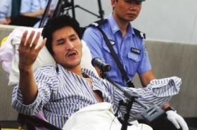 首都机场爆炸案冀中星获刑6年
