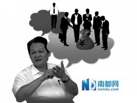 广东汕头原书记涉贿案6名行贿者曝光