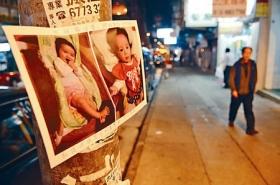 港拐婴案生父重金寻女 警方矛头转向女婴生母
