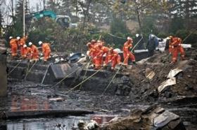 青岛爆炸事故中石化2名高管停职