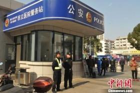 浙江台州在杀医案后试点警方配催泪弹驻医院