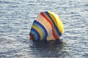 河北厨师坐热气球在钓鱼岛附近失事