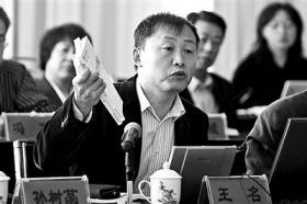 清华教授:社会抚养费制度是恶政应废止