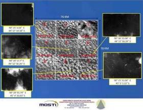 马方:从法国卫星确认122个疑似物