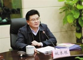 江西副省长姚木根被曝有数千万存款