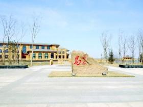 曝哈尔滨国土局在湿地建豪华会所 专供领导使用