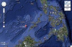 """菲移民局将指控11名中国渔民""""非法入境"""""""