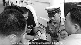 法院押涉案车被扣:院方要求对交警追责