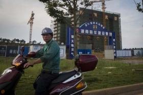 湖南贫困县安仁疑偷盖耗资2亿政府大楼
