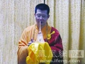 华藏宗门教主与几乎所有女弟子发生过关系