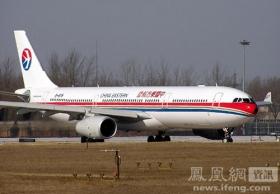 东航MU2528航班因塔台管制员睡着导致复飞