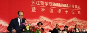 长江商学院等EMBA因中央禁读令出现官员退学潮