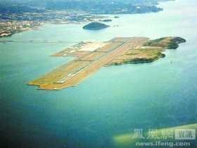三亚拟投上千亿填海建中国首个海上机场