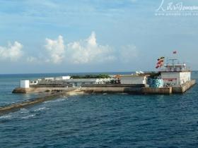 永暑礁变永署岛 取代太平岛成南沙第一大岛