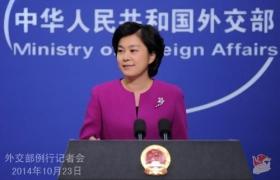 外交部回应中印将磋商亚洲基础设施投资银行