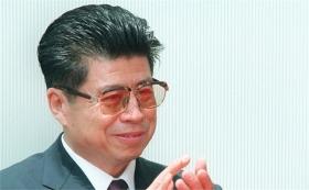 美媒:澳将查没7名中国贪官资产