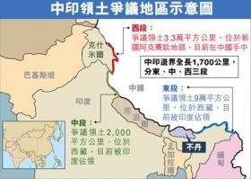 """印媒称藏南三座大山被中国""""占领"""""""