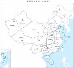 中国10个1000米以下低空空域将适度放开