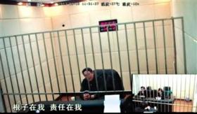 刘铁男提审画面曝光 提审室似经过特殊处理
