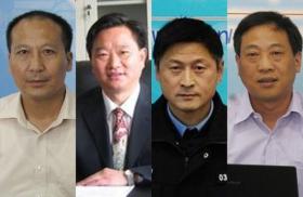安徽桐城多名官员被带走 王岐山曾低调到访