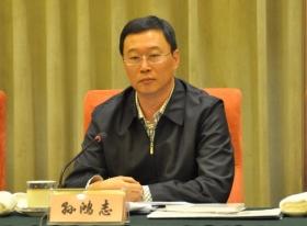 国家工商总局副局长孙鸿志被调查