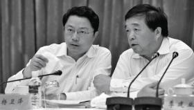 无锡官员:杨卫泽主政时几乎掏空了无锡财政