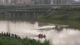 台湾航班坠河致12人遇难 31名大陆游客名单曝光