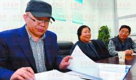 聂树斌案律师获准查阅卷宗 17本卷宗全可复印