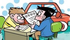 北京出台意见使拼车合规 拼车市场或迎小爆发