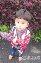 浙江4岁男童在家门口失踪 尸体在邻居家发现