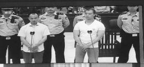 福建3男子绑架杀人案今重审 疑犯称遭刑讯逼供