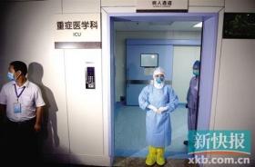惠州医院救治MERS患者:语言不通打手势 全员投入