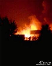 山东淄博一化工厂发生爆炸 距民宅不足1千米