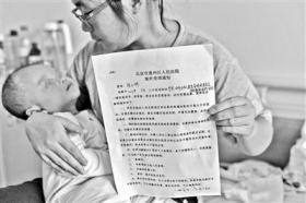 丈夫打残儿子妻子诉撤销其监护权 为全国首例