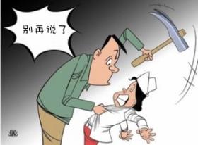 因琐事拌嘴医生持锤杀妻 十岁女儿上京为父求情