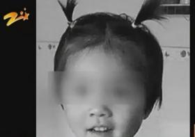 6岁女童遭隔壁叔叔猥亵 被捂死后藏尸柴火堆