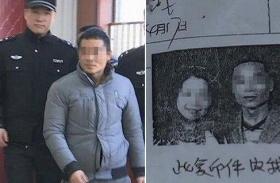 男子10年领3次证娶4妻 民政局称当时信息未联网
