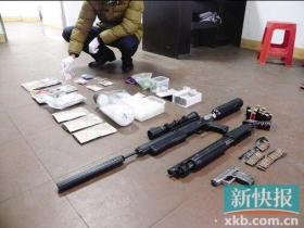 广东警方摧毁涉枪贩毒团伙 缴获枪支多把