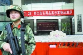 解密广东特大贩毒案:破译残钞密码 装甲车破门