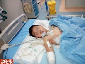 一医务人员小孩被患者尾随连砍12刀