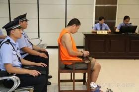 男子持改制猎枪抢劫情侣将其杀害 一审被判死刑