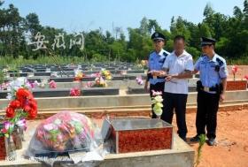 """安徽公墓16个女性墓穴被盗 嫌疑人称""""讨厌女性"""