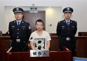 研究生一审请求被判死刑:先泼酸再杀前女友