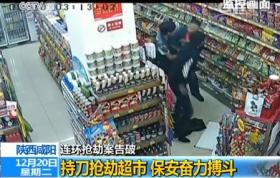 两名未成年人实施6起持刀抢劫案