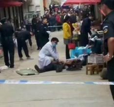 大理通报:男子对算命结果不满,酒后当街杀死