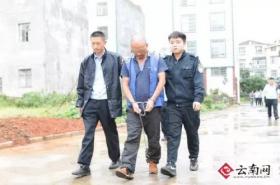 云南3男子两个月疯狂盗窃197起 连牙膏都不放过