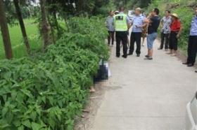 男子撞伤老人扔偏僻处谎称送医 警方30小时抓获
