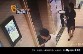 姑娘和男子见面进了酒店一觉醒来她报了警