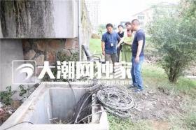 井中惊现高度腐烂遗体,警方24小时破案全因它