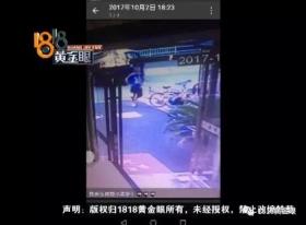 假期来杭州见丈人丈母娘偷了辆电动车拆成零件